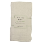 White Terry Bar Mop Cotton Dish Towels 18x28s - Set of 2 from Design Imports