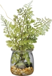 Artificial Maidenhair Fern Plant Planter 8.5 Inch from Primitives by Kathy